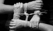 взаимозависимость руки верёвки